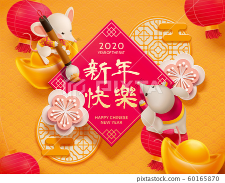 Happy year of the rat illustration 60165870