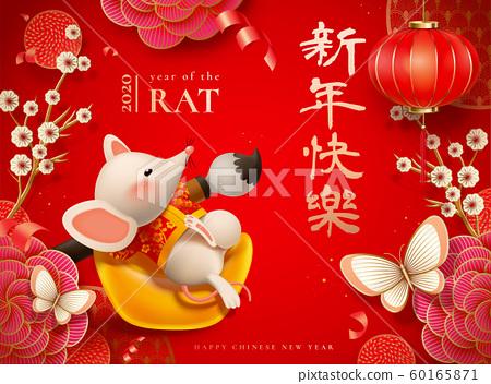 Happy year of the rat illustration 60165871
