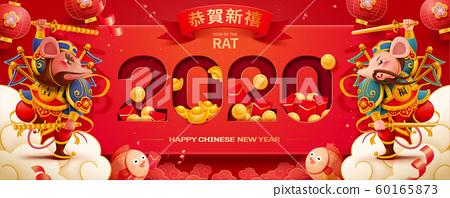 2020 lovely rat door gods banner 60165873
