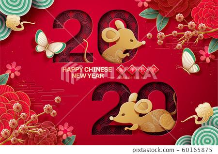 2020 year of the rat design 60165875