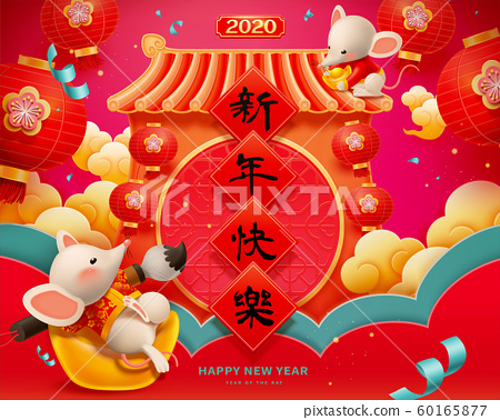 Happy year of the rat illustration 60165877