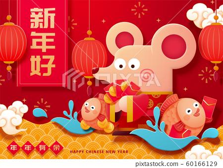 Happy year of the rat illustration 60166129