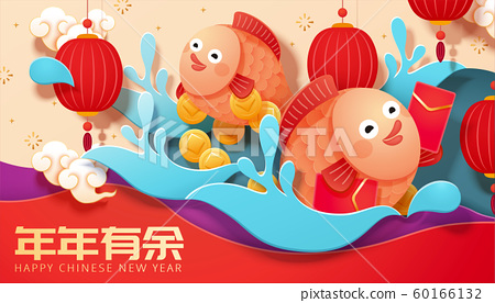 Chubby fish new year illustration 60166132