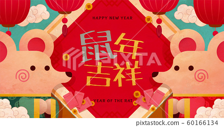 Flat cartoon style year of the rat 60166134