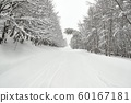 Winter Snowy Mountain Road Landscape 60167181
