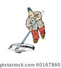 mopping the floor cartoon illustration vector 60167860