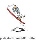 man skier jump cartoon illustration vector 60167862