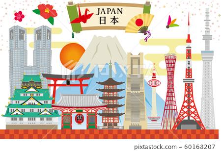 일본 랜드 마크 관광지 60168207