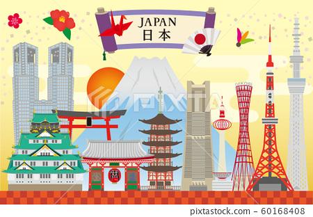 일본의 관광 이미지 60168408