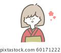 สาว ๆ สวมชุดกิโมโน 60171222