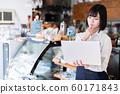 Cafe image 60171843