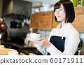 Cafe image 60171911