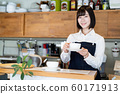 Cafe image 60171913