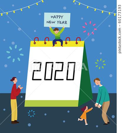 일러스트,캘리그라피,새해,2020,가족,인사 60173193
