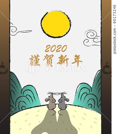 일러스트,캘리그라피,새해,2020 60173246