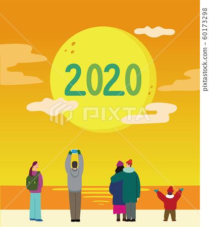 일러스트,새해,2020 60173298