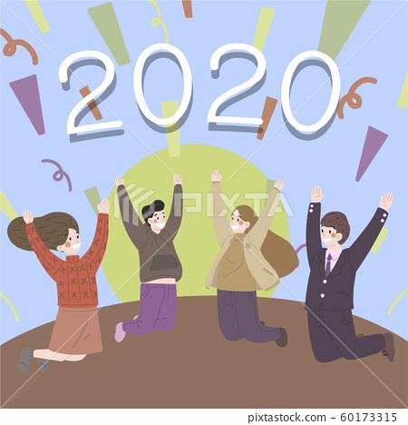 일러스트,새해,2020,남자,여자 60173315