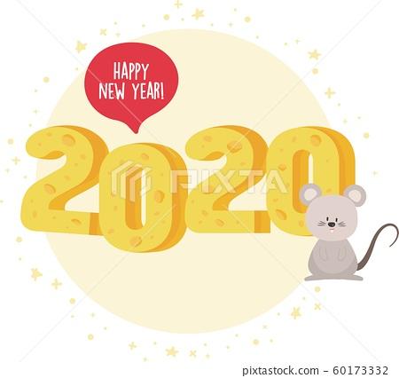 일러스트,캘리그라피,새해,2020,쥐 60173332