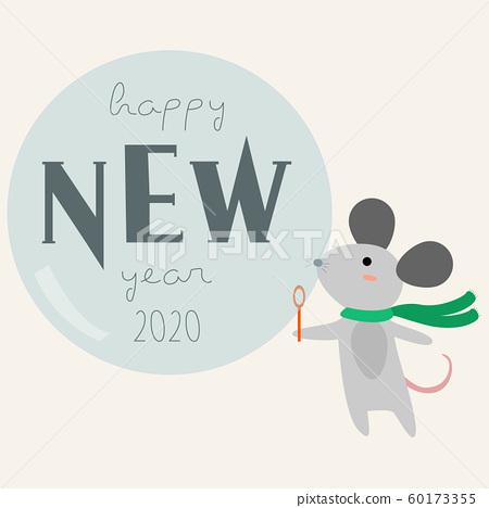 Illustration, calligraphy, new year, rat 60173355