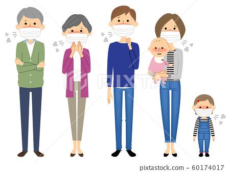 가족 감기 독감 60174017