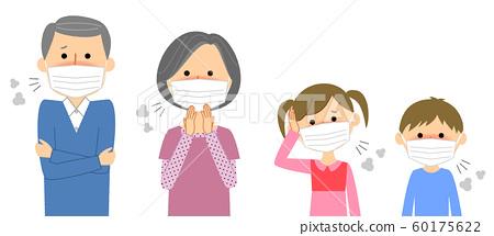 가족 감기 독감 60175622