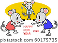 新年贺卡插图 60175735