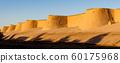 Khiva City Wall - Uzbekistan 60175968