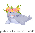 Cute Baby Navy Seal Vector Illustration Cartoon Character 60177001