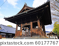 The bell tower of Hokoji Temple in Kyoto 60177767