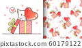 Seamless pattern kawaii cat is holding 3 hearts with friend 60179122