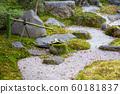 Japanese garden decoration Emphasizing the 60181837