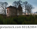lonely abandoned chapel church romantic in germany 60182864