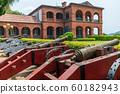 淡水红毛城 Taiwan Tamsui Fortress San Domingo 特色建筑 古迹 60182943