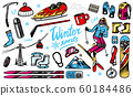 Winter sports season. Vintage Snowboarding and skiing, jumping athlete, mountain cableway, funicular 60184486