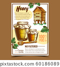 Honey In Bottles And Dipper Stick Poster Vector 60186089