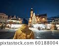 Traditional Christmas market 60188004