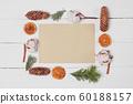 Craft envelope on white wooden desk. Decorative 60188157