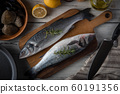 fresh branzini, european sea bass,  with clam and 60191356
