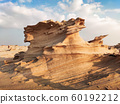 Fossil dunes landscape of formations of wind-swept 60192212