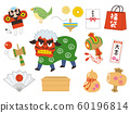 New Year Japanese Style Material Set 60196814