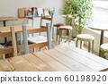 Cafe image 60198920