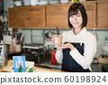Cafe image 60198924