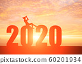 businesswoman with 2020 60201934