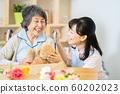Animal therapy, nursing care image, senior, day care, care worker, nursing home 60202023