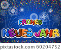 Colorful Happy New Year Greeting on Blue 60204752