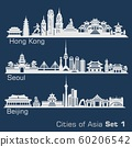 Cities of Asia - Hong Kong, Seoul, Beijing. Detailed architecture. Trendy vector illustration. 60206542