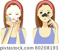 Illustration of a woman doing skincare 60208193