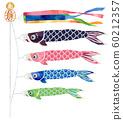 鯉魚旗 60212357