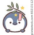 企鵝Hina七月七夕葉 60213112