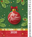 christmas greeting card with red ball, snowflakes on green background 60214511